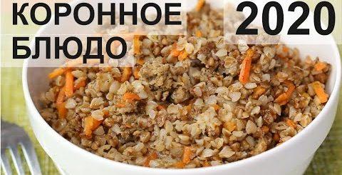 Как вкусно приготовить гречку. Рецепт гречки на сковороде. Вкусная рассыпчатая гречка