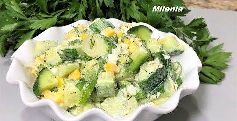 Салат из Огурцов ОБЪЕДЕНИЕ   на каждый  день. Любимый Весенний Салат без майонеза.