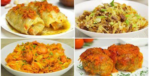 КАПУСТА И ФАРШ! 4 вкусных и любимых блюда. Рецепты от Всегда Вкусно! -