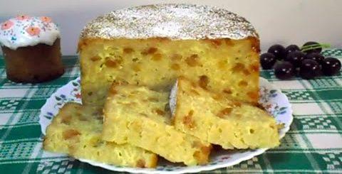 Вкусная БАБКА из макарон с изюмом/ Обязательное блюдо на Пасху -