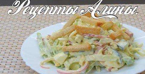 Самый простой и самый вкусный салат из молодой капусты. Рецепты Алины. -