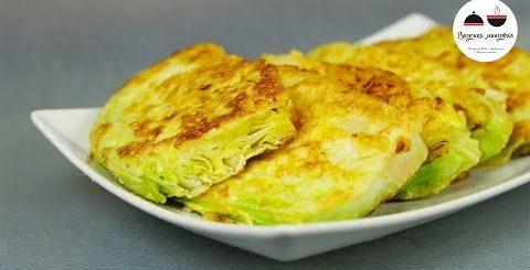 ЗАКУСКА из молодой капусты  Легко и Вкусно! Cabbage Recipes - Вкусная минутка