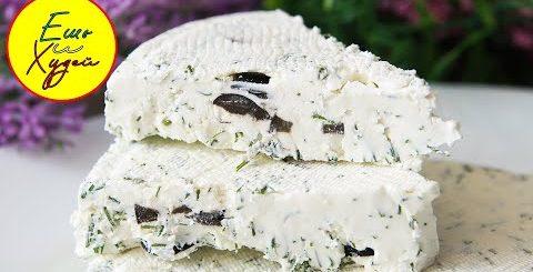 Ешь и Худей! Бюджетный Домашний Сливочный Сыр по Очень Простому Рецепту! По вкусу как Almette