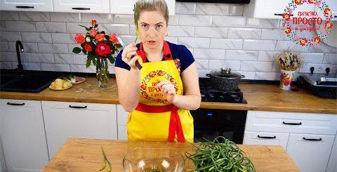 ЭТО ТО ЧТО ВЫ ХОТЕЛИ! Вот как я готовлю чесночные стрелки!!! - Вкусно Просто и Доступно