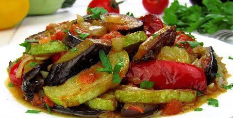 ОВОЩНОЕ РАГУ ☆ Очень ВКУСНОЕ, сочное ☆ РЕЦЕПТ вкуснейшего овощного блюда -