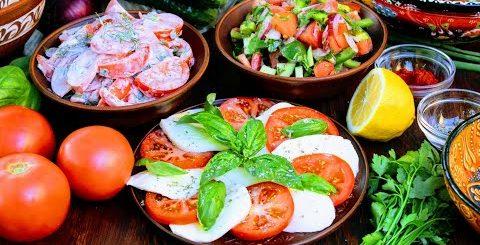 ТОП 3 салатов из ПОМИДОРОВ. Лучшие рецепты домашней кухни. -