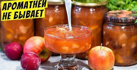 Повидло из яблок и груш со сливой и персиками на зиму Рецепт заготовки! -