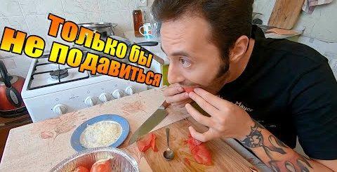 ОСТОРОЖНО! Не порвите рот этой вкусняхой | ПЕЧЕНЫЕ ФАРШИРОВАННЫЕ ПОМИДОРЫ | Ооочень вкусная закуска! -