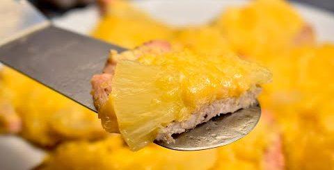 Мясо по-гавайски с ананасом в духовке. Простой рецепт приготовления вкусного мяса!