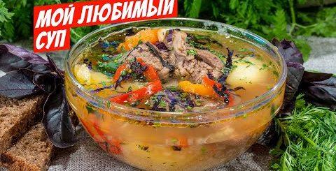 Шурпа по узбекски простой рецепт супа из баранины готовим дома! -