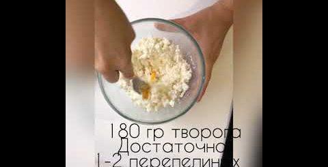 ппсырники сырники завтрак