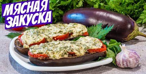 Фаршированные баклажаны в духовке простой рецепт с фаршем на ужин и обед! -