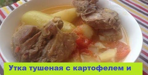 Как вкусно приготовить утку с картошкой, что пальчики оближешь!