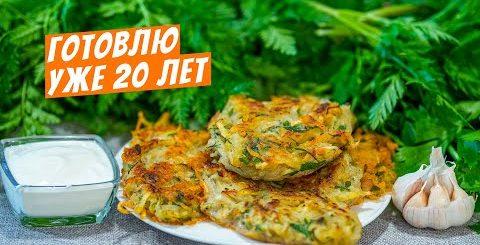 Драники из картошки Простой рецепт на сковороде хрустящие на ужин и обед! -