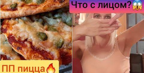 VLOG: День БЕЗ сладостей и гадостей ? / Готовим пиццу ПП / 13.09.20