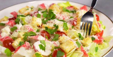 """Быстрый и потрясающе вкусный салат """"ЦЕЗАРЬ"""" с крабовыми палочками за 15 минут. Рецепт Всегда Вкусно! -"""